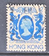 Hong Kong  399   (o)  Wmk 373  Issue 1982 - Hong Kong (...-1997)