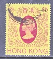 Hong Kong  400    (o)  Wmk 373 Sideways   Issue 1982 - Hong Kong (...-1997)