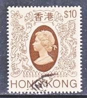 Hong Kong  401   (o)  Wmk 373 Sideways   Issue 1982 - Hong Kong (...-1997)