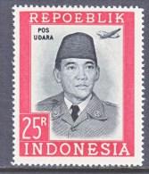 INDONESIA   C 13     * - Indonesia