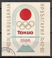 BULGARIA / BULGARIE - 1964 -   Jeux Olimpique D'Ete Tokio'64 - Bl - Obl. - Summer 1964: Tokyo