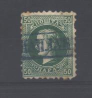 "Serbie 24 (B) °  (used)   "" D: 9 1/2 "" - Serbia"