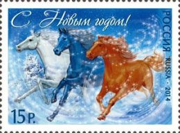 Russia 2014 1 V MNH New Year Nouvel An Neues Jahr Bonne Annee! Horses Horse Chevaux Cheval Caballos Cavalli Pferde - Nieuwjaar