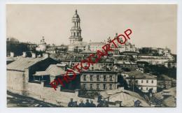 KIEW-Uspenski Monastir-Deutsche PHOTO-Karte-Guerre 14-18-1WK-UKRAINE-Militaria-Bugarmee- - Ukraine