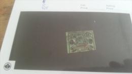 LOT 232956 TIMBRE DE ALLEMAGNE OBLITERE N�6 VALEUR 325 EUROS