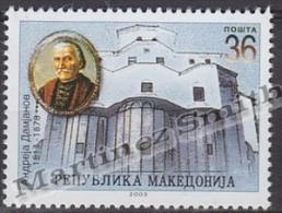 Macedonia 2003 Yvert 264, 125th Ann. Death Of Andreja Damjanov - MNH - Macedonia