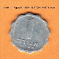 ISRAEL   1  AGORAH  1965 (JE 5725)  (KM # 24.1) - Israel