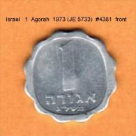 ISRAEL   1  AGORAH  1973 (JE 5733)  (KM # 24.1) - Israel