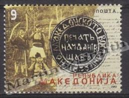 Macedonia 2003 Yvert 290, 125th Ann. Kresnensko Insurrection - MNH - Macédoine
