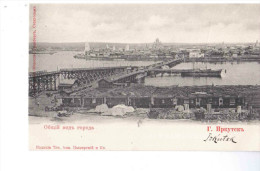 Irkutsk Irkoutsk Obshi Vid Goroda Ca 1915 OLD POSTCARD 2 Scans - Russland