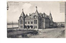 Samara Gorodskoi Teatr Ca 1910 OLD POSTCARD 2 Scans - Russia