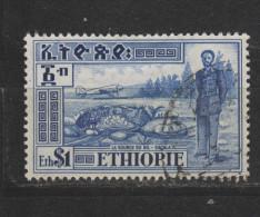 Yvert Poste Aérienne 27 Oblitéré - Etiopía
