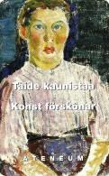 FINLAND 50 MK ATENEUM WOMAN PAINTING ART CHIP EXP.12/1999 READ DESCRIPTION !!!