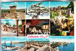 LIBANON, multi-view, 1969