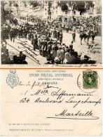 Espagne - Carrozas De Los Grandes De Espana ( Couronnement Du Roi / Fiestas Reales De 1902 ) - Espagne