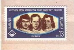 Bulgaria / Bulgarie 1989    Air Soyuz TM-5 Space  1v.-MNH - Unused Stamps