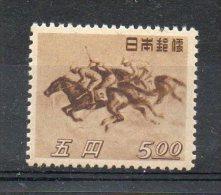 (A0229) Japon 383 **