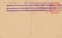 """Südindischer Fürstenstaat 1895? - Seltene 8 Pies Ganzsache Mit Stempel-Aufdruck """"Indian Posts And Telegraphs Department"""" - Indien"""