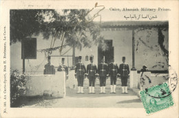 CAIRO - ABASSIEH MILITARY PRISON    ( PRISON MILITAIRE - CAIRE ) PRIX FIXE !! - Le Caire