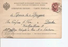 Russie (E P De 1893 Vers L'Allemagne à Voir) - Briefe U. Dokumente