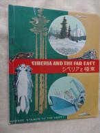 Petit Livret De 54 Imbres Obliteres Siberie And The Far East  1960 - Sibérie Et Extrême Orient