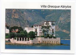 BEAULIEU  SUR  MER ---Institut De France - Villa Grecque Kérylos -cpm éd  SMD CIM ---pas Très Courante - Beaulieu-sur-Mer