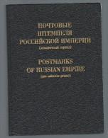 DOBIN M. - POSTMARKS OF RUSSIAN EMPIRE , PRE ADHESIVE PERIOD - RELIE DE 544 PAGES DE 1993 - - Prefilatelia