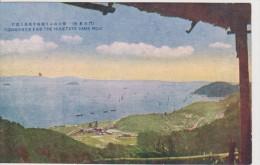 The Hudetate Yama Moji   Union Postale Universelle - Japón