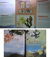 Folio Taiwan 2011 Alpine Flowers Stamps Flower Flora Plant