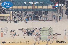 Carte pr�pay�e Japon - PEINTURE - Culture Art Tradition - Japan painting JR J card - Kunst Karte