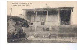 Tashkent Uzbekistan Bala Metshet  Ca 1915 Scherer OLD POSTCARD 2 Scans - Uzbekistan