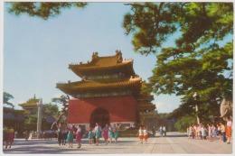 Peking-Pekin-tablets Pavilion-unused,perfect Shape - Chine
