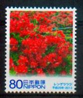 Japon Japan 2013 - Rhododendron Du Japon / Japanese Rhododendron - MNH - Pflanzen Und Botanik