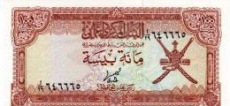 Oman, 100 Baisa, ND (1977), P-13, UNC MUSCAT - Oman