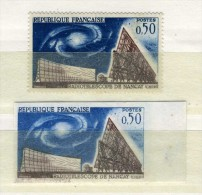 FRANCE - TIMBRE N° 1362 NON DENTELE ET DENTELE - 1962 - Non Dentelés