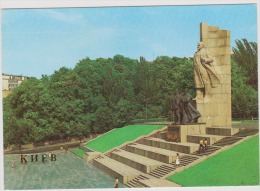 Kiev-monument To The Great October Socialist Revolution-unused,perfect Shape - Monuments