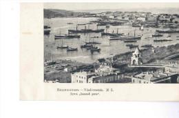 Vladivostok Buhta Zolotoi Rog 1907 Scherer OLD POSTCARD 2 Scans - Russie
