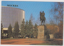 Moscow-monument Of Kutuzov-unused,perfect Shape - Monuments