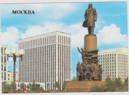 Moscow-monument Of V.i.lenin-unused,perfect Shape - Monuments