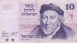 Israel - 10 (1973) - Israel