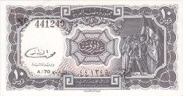 Egypt - Ten 10 Piastres (FDC, UNC) - Egypte