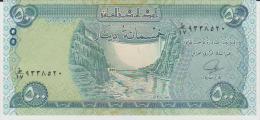 Iraq p.92b 500 dinars 2014 unc