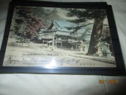 KOBE JAPON VOYAGE DU POLYNESIEN EN 1907