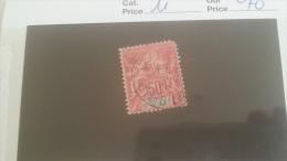 LOT 233064 TIMBRE DE COLONIE COTE IVOIRE OBLITERE N�11 VALEUR 70 EUROS