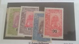 LOT 233071 TIMBRE DE COLONIE COTE DE SOMALIS NEUF* N�112 A 115 VALEUR 12 EUROS