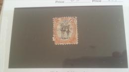LOT 233074 TIMBRE DE COLONIE COTE DE SOMALIS OBLITERE N�63 VALEUR 15 EUROS