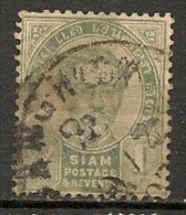Timbres - Asie - Siam - 1887 - 2 A. - - Siam