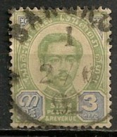 Timbres - Asie - Siam - 1887 - 3 A. - - Siam