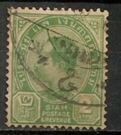 Timbres - Asie - Siam - 1900 - 2 A. - - Siam