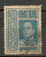 Timbres - Asie - Siam - 1917 - 15 A. - Siam